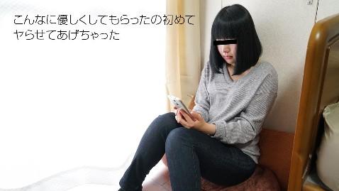 【无码】 蓝原优香 拥抱了生病的女儿