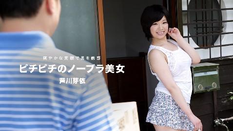 【无码】不合时宜的无胸罩透明乳头美女妻子